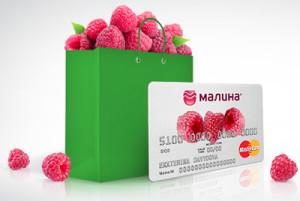 кредитная карта малина банка русский стандарт