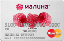 Malina MasterCard Student Card