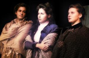 Страхование трёх сестер