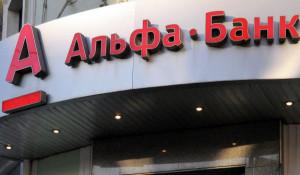 Новые ставки по кредитам для малого бизнеса от Альфа-банка