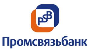Кредит от ПромСвязьБанка