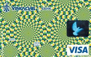 Кредитная карта от Уралсиб банка