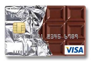 Креативные кредитные карты от японского банка Epos