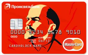 Кредитная карта Промсвязь банка