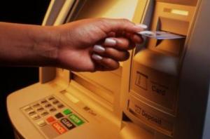 Банкоматы Visa и MasterCard