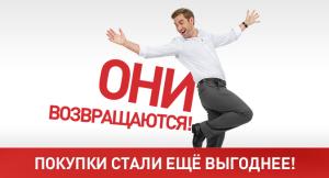 Кредитные карты Cashback банка Хоум Кредит