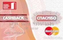 Cashback MasterCard Standard