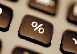 Что выгоднее — классическая или аннуитетная схема погашения кредита?
