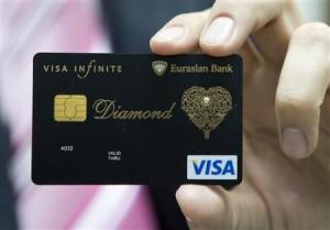 Кредитная карта с бриллиантом
