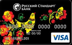 Оформить кредитную карту с индивидуальным дизайном