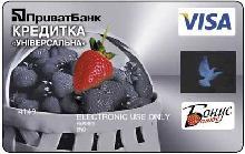 Универсальная кредитная карта ПриватБанка