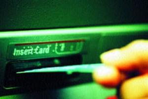 Что делать если банкомат проглотил карту