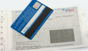 Что делать, если забыл пин-код банковской карты?