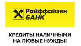 yat-kredit-prostoru - Взять кредит онлайн