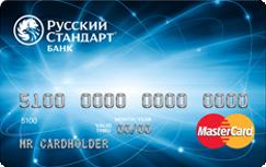 Кредитная карта Русский Стандарт Классик Online