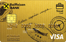 Raiffeisen Travel Card