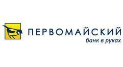 Банк Первомайский кредит наличными