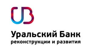 УБРиР кредит наличными