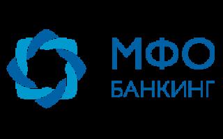 Микрокредиты от МФО-Банкинг