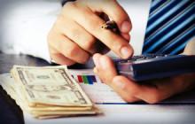 Калькулятор кредита для малого бизнеса