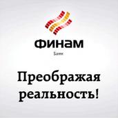 Банк Финам