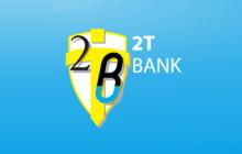 Кредит от 2Т Банк