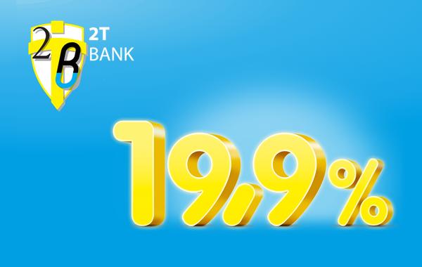 2Т Банк кредит на карту
