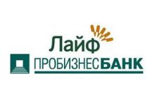 Кредит от ПроБизнесБанк