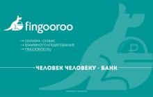 Fingooroo